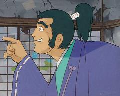 samurai_.jpg
