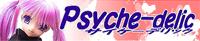 psyche-d222.jpg
