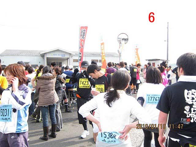 ab110105_5.jpg