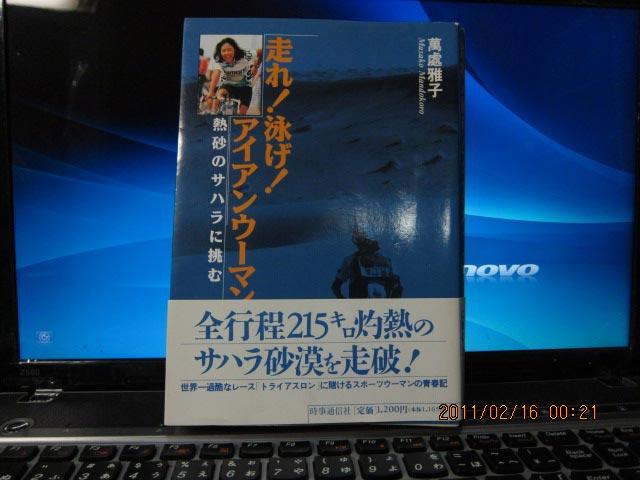 ab110216_00.jpg