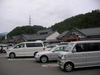 道の駅001