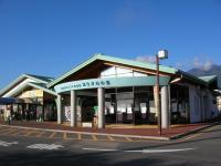 道の駅031