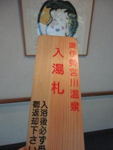 k100718-2.jpg