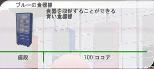 Cut2008_0904_1017_59.jpg
