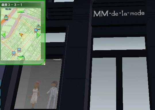 MM-de-la-mode.jpg