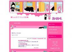 ■Fumiのデイトレ日記■
