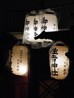 夜の住吉神社-s