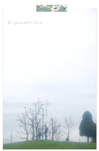 18 木と父と子