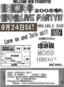 050924blabla-live