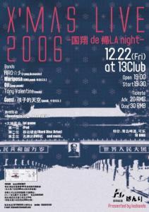 LXS-Xmas'live 2006