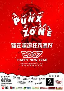 punxzone1230.jpg