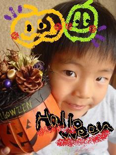 010_20081009224324.jpg