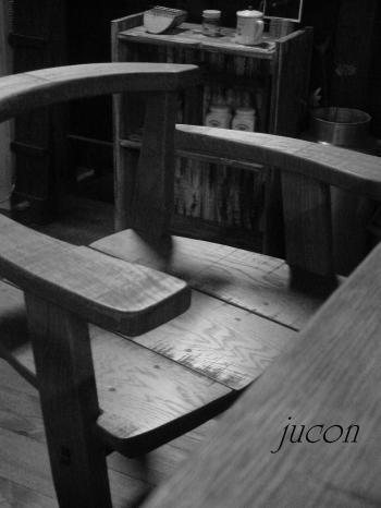 jucin2.jpg