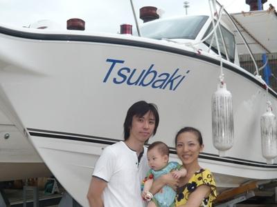 Tsubaki号2