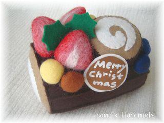 christmasucake