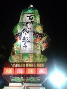 酒田祭り3