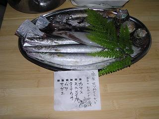 miyama5