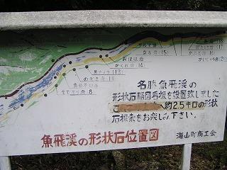 miyama14