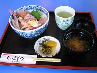 miyama18