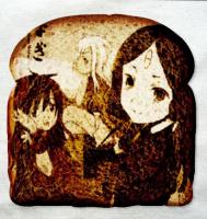 たななぎパン