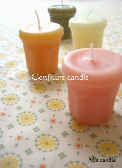 confiture candle