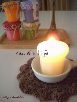 candle life