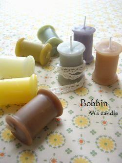 bobbin candle