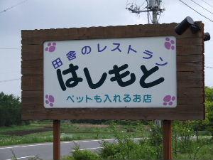 20060522105345.jpg