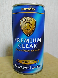 BOSS PREMIUM CLEAR FRONTVIEW