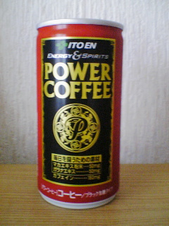 伊藤園 POWER COFEE FRONTVIEW