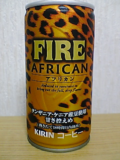 FIRE AFRICAN FRONTVIEW