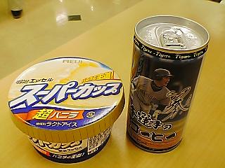 JT 金本選手の缶コーヒー image
