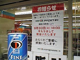 DyDo D-1 FINE CLEAR image
