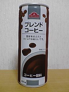 TOPVALU ブレンドコーヒー image
