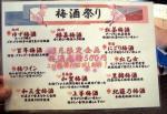 500円セール