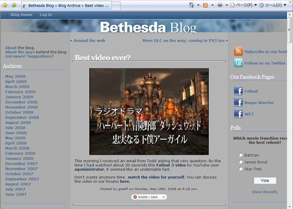 beth_blog.jpg