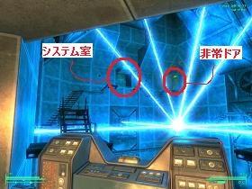 cube_walkthrough_21.jpg