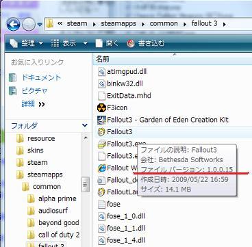 fakepatch2.jpg