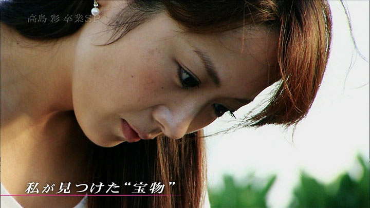 ayap20101230_32.jpg