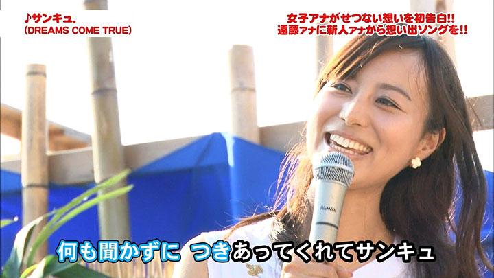 hosogai20100829_02.jpg