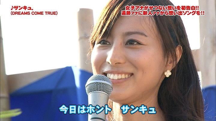 hosogai20100829_04.jpg