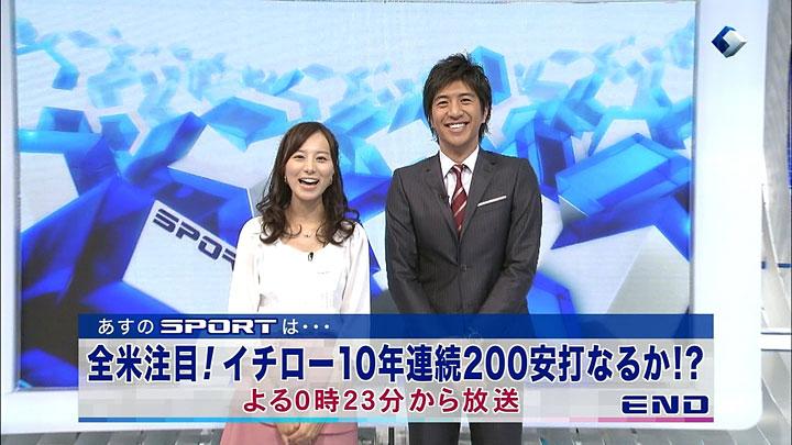 hosogai20100923_05.jpg