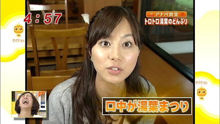 hosogai20101005_04.jpg