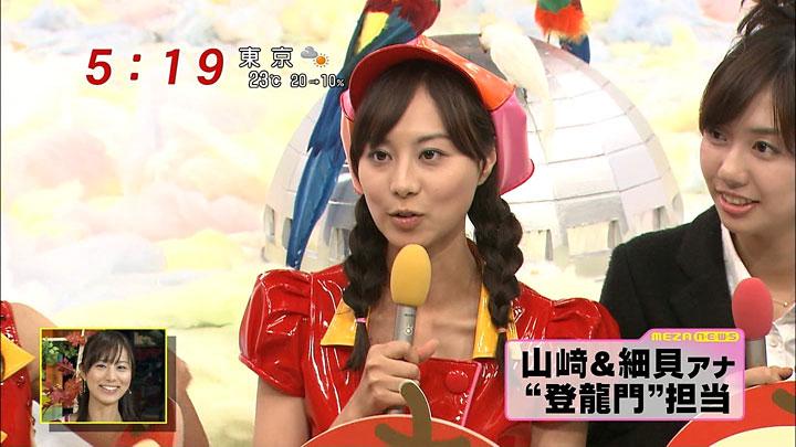 hosogai20101006_04.jpg