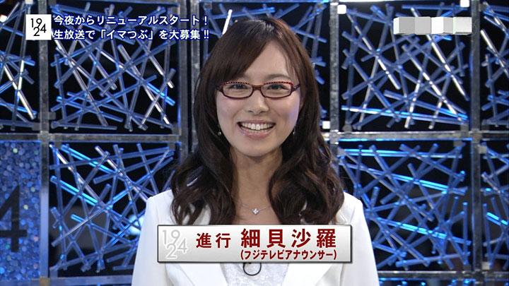 hosogai20101015_01.jpg