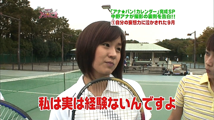 ishimoto20091207_04.jpg
