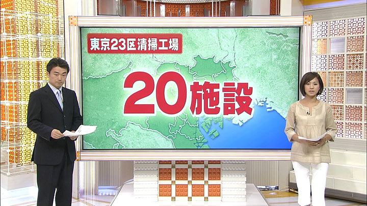 keiko20100729_06.jpg