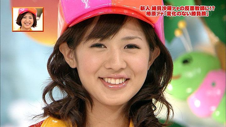 keiko20101017_02.jpg