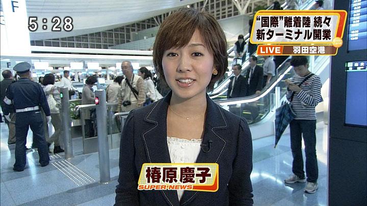 keiko20101021_04.jpg