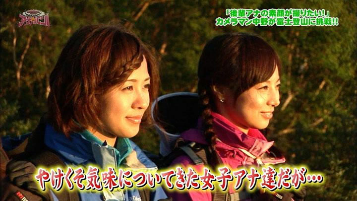 keiko20101031_04.jpg